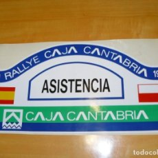 Coleccionismo deportivo: ADHESIVO XVII RALLYE CAJA CANTABRIA 1995 ASISTENCIA PEGATINA GRAN FORMATO 43 X 21 CM.. Lote 224121826