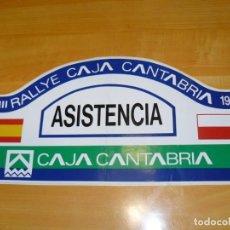 Coleccionismo deportivo: ADHESIVO XVIII RALLYE CAJA CANTABRIA 1996 ASISTENCIA PEGATINA GRAN FORMATO 43 X 21 CM.. Lote 224122051