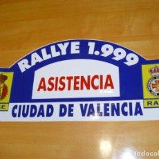 Coleccionismo deportivo: ADHESIVO RALLYE 1.999 CIUDAD DE VALENCIA RACE RACV ASISTENCIA PEGATINA GRAN FORMATO 44 X 19 CM.. Lote 224128331