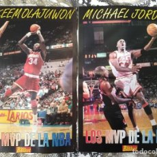 Coleccionismo deportivo: BASKET POSTERS PACK - LOS MVP DE LA NBA (5 POSTERS SUPER BASKET). Lote 238129025