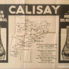 Coleccionismo deportivo: LICOR CALISAY MOLLFULLEDA CARTEL VUELTA CICLISTA CATALUÑA 1945 V GRAN PREMIO PIRELLI 44 X 31 CM. Lote 246251170