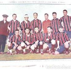 Coleccionismo deportivo: LAMINA CHACARITA JUNIORS 1927 PRIMERA DIVISION COLEC GRAFICO. Lote 255282805