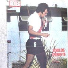 Coleccionismo deportivo: POSTER REVISTA GOLES CARLOS MORETE RIVER REUTTEMAN ALVAREZ. Lote 255283230