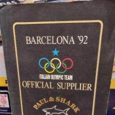 Coleccionismo deportivo: CARPETA CON 8 LAMINAS BARCELONA ' 92.... Lote 261821420