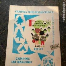 Coleccionismo deportivo: MONTAÑISMO INFANTIL - ANTIGUO CARTEL 1961 GAVÁ 29-30 ABRIL 1 MAYO CAMPING LAS NACIONES - CAMPING CLU. Lote 262693285