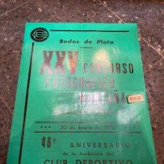 Coleccionismo deportivo: EIBAR - MONTAÑISMO / FOTOGRAFIA - CARTEL BODAS DE PLATA XXV CONCURSO FOTOGRAFICO DE MONTAÑA BLANCO Y. Lote 262913915