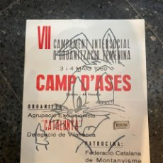 Coleccionismo deportivo: MONTAÑISMO - CAMP D'ASES - (PONTONS ALT PENEDES) CARTEL 1969 VII CAMPAMENT INTERSOCIAL D'ORGANITZACI. Lote 262925070