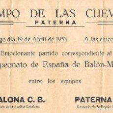 Coleccionismo deportivo: BALONMANO. CAMPEONATO ESPAÑA 1953. Lote 276157998