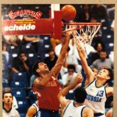 Coleccionismo deportivo: ANDRÉS JIMÉNEZ (SELECCIÓN ESPAÑOLA BALONCESTO '93). POSTER DE LA REVISTA GIGANTES.. Lote 276180743