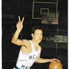 Coleccionismo deportivo: REAL MADRID BALONCESTO ( BASKET ): RECORTE DE JUAN ANTONIO CORBALÁN. 1975. Lote 277843668