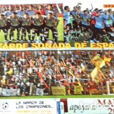 Coleccionismo deportivo: POSTERS DEPORTIVO ESPANOL LOTE DE 3. Lote 278910308