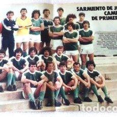 Coleccionismo deportivo: POSTERS SARMIENTO DE JUNIN LOTE DE 3. Lote 278913043