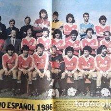 Coleccionismo deportivo: POSTER DEPORTIVO ESPANOL ANO 1986 DE LA REVISTA SOLO FUTBOL. Lote 278913563