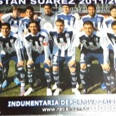 Coleccionismo deportivo: POSTERS TRISTAN SUAREZ LOTE DE 4. Lote 278917263