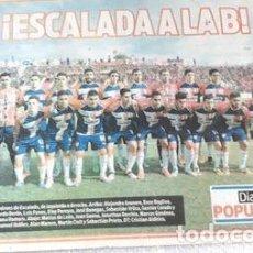Coleccionismo deportivo: POSTERS TALLERES DE REMEDIOS DE ESCALADA LOTE DE 4. Lote 278917483
