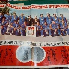 Coleccionismo deportivo: POSRWR 1974 ASOCIACIÓN ESPAÑOLA DE BALONCESTISTAS 64X44 INTERNACIONALES 1974. Lote 287777898