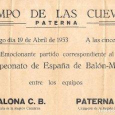 Coleccionismo deportivo: BALONMANO. CAMPEONATO DE ESPAÑA 1953. Lote 293221413