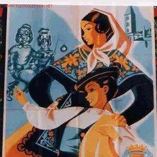 Carteles Feria: CARTEL FERIAS Y FIESTAS DE VALLADOLID 1952. Lote 27003212