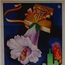 Carteles Feria: CARTEL FERIA DE VALENCIA 1950 LITOGRAFICO. Lote 15657891
