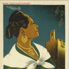 Carteles Feria: CARTEL ITO Nº 75 FERIAS Y FIESTAS CACERES 1953. Lote 17158509