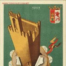 Carteles Feria: CARTEL ITO Nº 76 FERIAS Y FIESTAS CACERES 1953. Lote 17158507