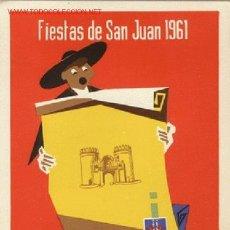 Plakate Volksfeste - CARTEL ITO Nº 86 FIESTAS DE BADAJOZ 1951 - 18918856