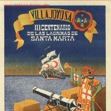 Carteles Feria: CARTEL ITO Nº 100 FIESTAS MOROS Y CRISTIANOS VILLAJOYOSA ALICANTE 1953. Lote 21983354