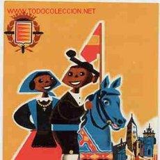 Carteles Feria: CARTEL ITO FERIAS Y FIESTAS VALLADOLID 1965 Nº 106. Lote 18918741