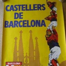 Affiches Foire: CASTELLERS DE BARCELONA 1973. 49 X 71 CM. Lote 26699724