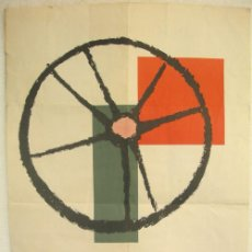 Carteles Feria: CARTEL FERIA MUESTRAS DE BILBAO 1961 , ELEXPURU. Lote 15657924