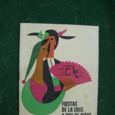 Carteles Feria: MADRID, FOLLETO FIESTASDE LA CRUZ Y DOS DE MAYO 1963. Lote 19293790