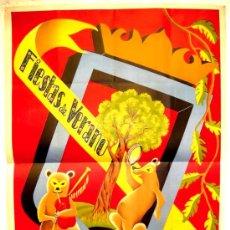 Carteles Feria: CARTEL CARBALLINO , ORENSE , FERIAS Y FIESTAS 1958 ( F. LOPEZ ) , LITOGRAFIA. Lote 15696562