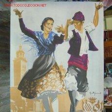 Carteles Feria: TERUEL - FERIAS Y FIESTAS DE SAN FERNANDO - MAYO Y JUNIO DE 1954. Lote 26724272