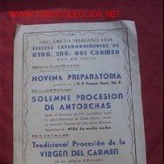 Carteles Feria: CARTEL FIESTAS NTRA SRA DEL CARMEN 1954 TERRASSA SANT PERE. Lote 10494526