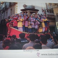 Carteles Feria: LAMINA, CORO DEL CARNAVAL DE CADIZ. Lote 10992997