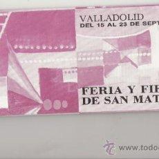 Carteles Feria: CARTEL DE FERIAS DE VALLADOLID DE 1984. Lote 11205519