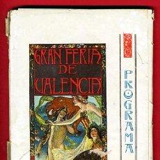 Carteles Feria: PROGRAMA DE FERIA DE VALENCIA, JULIO 1903 RARO , ORIGINAL. Lote 22703942