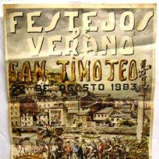 Carteles Feria: CARTEL FESTEJOS VERANO SAN TIMOTEO LUARCA ASTURIAS 22 AGOSTO 1983 DIBUJO J ALFONSO. Lote 15178924
