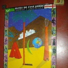 Carteles Feria: CARTEL MOROS Y CRISTIANOS EN ALCOI DEL AÑO 1996. 70X50 CM.. Lote 15938683