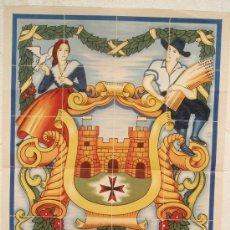 Carteles Feria: CARTEL FERIA FIESTAS, AMPOSTA 1948 , TARRAGONA , LITOGRAFIA,. Lote 15955863
