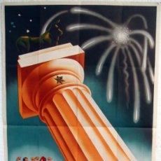Carteles Feria: CARTEL TERUEL , 1955 , FERIAS Y FIESTAS , LITOGRAFICO , ILUSTRADO POR DURBAN. Lote 18957349