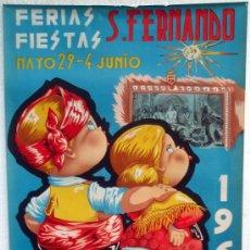 Carteles Feria: CARTEL TERUEL 1963 , FERIAS Y FIESTAS DE SAN FERNANDO , ILUSTRADOR CASINOS Y HOSO. Lote 21517898