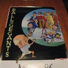 Carteles Feria: CARTEL - POSTER . GEGANTS . FESTES DE LA MERCÈ .1986 . BARCELONA . 89 CMS. X 56 CMS . .. Lote 22636335
