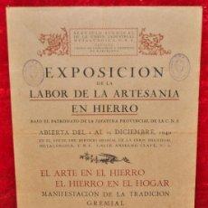 Carteles Feria: CARTEL EXPOSICION DE LA LABOR DE LA ARTESANIA EN HIERRO. 1940. MIDE 42 CM X 32 CM. . Lote 25315703