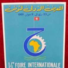 Carteles Feria: CARTEL 14 FOIRE INTERNATIONALE DE TUNIS 1969. TUNEZ. EN ARABE. MIDE 28 CM X 21 CM.. Lote 25316023