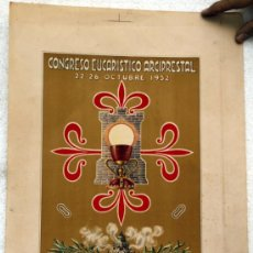 Carteles Feria: CARTEL FERIAS Y FIESTAS TORREDONJIMENO JAEN , 1952, ORIGINAL. Lote 26478100