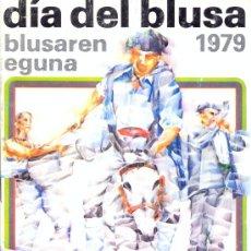 Carteles Feria: PROGRAMA DE FIESTAS.DIA DE LA BLUSA VITORIA 1977. Lote 28696991