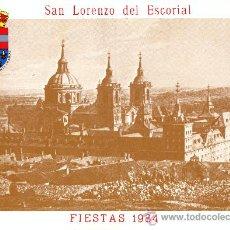 Carteles Feria: PROGRAMA DE FIESTAS SAN LORENZO DEL ESCORIAL 1984. Lote 28707931
