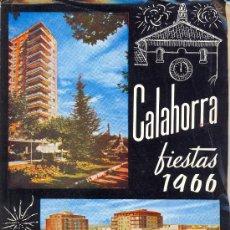 Carteles Feria: PROGRAMA DE FERIA Y FIESTAS DE CALAHORRA 1966. Lote 28708195