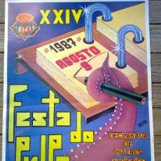 Carteles Feria: CARTEL FESTA DO POLBO / FIESTA DEL PULPO O CARBALLIÑO / CARBALLINO 1987 ORENSE ( GALICIA ). Lote 42093223